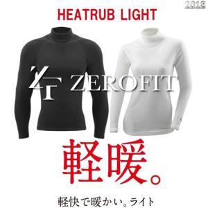 [2018年]ゼロフィット ZEROFIT ヒートラブ HEATRUB ヒートラブ・ライト モックネック 秋冬 送料無料|golfshop-champ