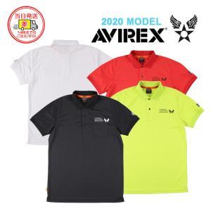 【即納/在庫限り】AVIREX アヴィレックス ゴルフ 吸汗速乾 ピンメッシュ ポロシャツ 20SS-AGP5S メンズ|golfshop-champ