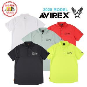 【即納/在庫限り】AVIREX アヴィレックス ゴルフ 吸汗速乾 ピンメッシュ ポロシャツ 20SS-AGP6S メンズ|golfshop-champ