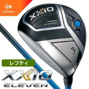 ダンロップ ゼクシオ イレブン フェアウェイウッド レフティ MP1100カーボン 日本正規品 XXIO11 dx2020|golfshop-champ
