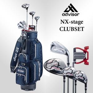 アドバイザー Advisor 右用 NX-stage メンズ 9本(1W,FW,UT,#7,#8,#9,PW,52°,パター) クラブフルセット 日本正規品 2019|golfshop-champ