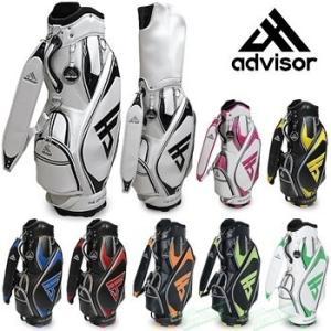 アドバイザー Advisor 8.5型 キャディバッグ ADB1201 golfshop-champ