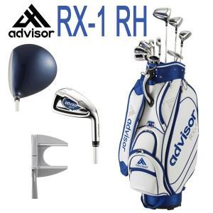 アドバイザー Advisor 右用 RX-1 RH メンズ 11点(1W、3W、UT、I#5-9、PW、SW、パター) キャディバッグ付き クラブフルセット 日本正規品|golfshop-champ