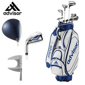 アドバイザー Advisor 左用 RX-1LH メンズ 11点(1W/FW/UT/7I/PT) キャディバッグ付き クラブフルセット 日本正規品|golfshop-champ