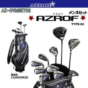 AZROF アズロフ メンズクラブセット+CONVERSEカートバッグ AZ-CVMSET02|golfshop-champ