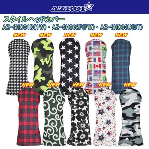 AZROF アズロフ スタイルヘッドカバー AZ-SHC01D(1W)、02F(FW)、03U(UT) No.86-175|golfshop-champ
