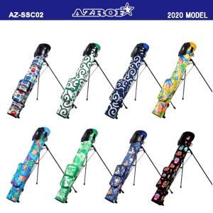 【2020年モデル】AZROF アズロフ セルフスタンドバッグ AZ-SSC02 No.189-196|golfshop-champ