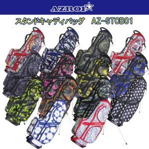 AZROF アズロフ スタンドキャディバッグ AZ-STCB01 No.03-38、No.104-149|golfshop-champ