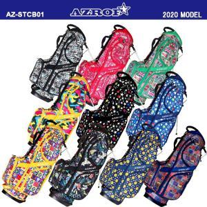 【2020年モデル】AZROF アズロフ スタンドキャディバッグ AZ-STCB01 No.154、158、166、173、177、178、179、180、181、184|golfshop-champ