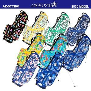 【2020年】AZROF アズロフ スタンドキャディバッグ AZ-STCB01 No.190-193、195-197、203N、204|golfshop-champ