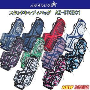 AZROF アズロフ スタンドキャディバッグ AZ-STCB01 No.83、No.160-176|golfshop-champ