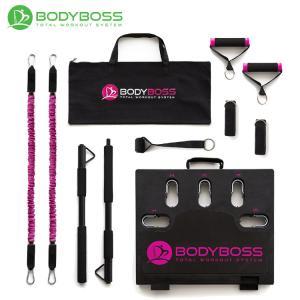 ボディボス BODYBOSS 2.0 ポータブルフィットネス 室内 ワークアウト 筋トレ器具 国内正規品 ピンク|golfshop-champ