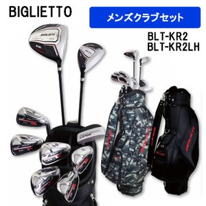AZROF アズロフ ビリエット メンズクラブセット BLT-KR2 BLT-KR2LH キャディバッグ付き ブラック 2020|golfshop-champ