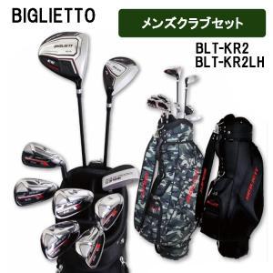 AZROF アズロフ ビリエット メンズクラブセット BLT-KR2 BLT-KR2LH キャディバッグ付き カモフラアーミー 2020|golfshop-champ