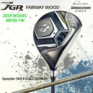 ブリヂストン TOUR B JGR フェアウェイウッド Speeder 569 Evolution VIシャフト 2019モデル 日本正規品|golfshop-champ
