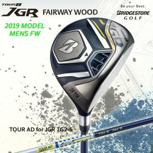 ブリヂストン TOUR B JGR フェアウェイウッド TOUR AD for JGR TG2-5シャフト 2019モデル 日本正規品|golfshop-champ