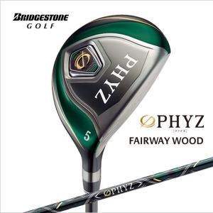 ブリヂストン ファイズ フェアウェイウッド PHYZオリジナル PZ-409F シャフト 日本正規品 2019|golfshop-champ