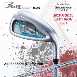 【2019年モデル】ブリヂストン ツアーB BRIDGESTONE TOUR B JGR アイアン AiR Speeder JGR for Ironシャフト 5本セット LADYS|golfshop-champ