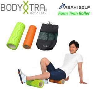 BODY TRA ボディトレ Foam Twin Roller らくらくツインローラー BT-1851|golfshop-champ
