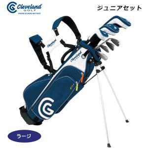 クリーブランド ジュニア クラブセット ラージ(7本セット) 年令11〜14才 身長140〜160cm向け キャディバック付|golfshop-champ