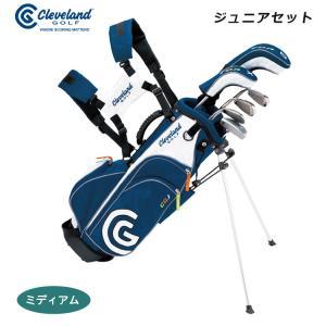 クリーブランド ジュニア クラブセット ミディアム(6本セット) 年令7〜10才 身長115〜135cm向け キャディバッグ付き|golfshop-champ