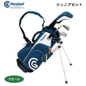 クリーブランド ジュニア クラブセット スモール(3本セット) 年令3〜6才 身長90〜110cm向け キャディバッグ付き|golfshop-champ