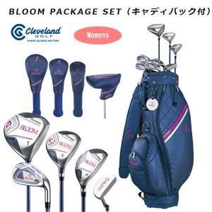 クリーブランド BLOOM ブルーム パッケージセット キャディバック付 8本セット レディース|golfshop-champ