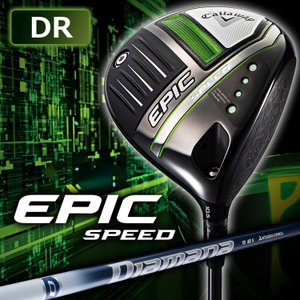 【2021年2月19日発売予定】キャロウェイ EPIC SPEED エピックスピード ドライバー Diamana TB 60 シャフト 日本正規品 ep2101|golfshop-champ