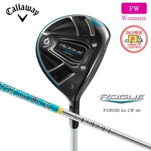 【即納】キャロウェイ ローグ スター レディース フェアウェイウッド FUBUKI for CW 40 シャフト #3/#7/#9 日本正規品 ROGUE STAR|golfshop-champ