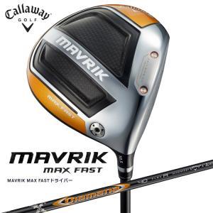 キャロウェイ MAVRIK MAX FAST マーベリック マックス ファスト ドライバー Diamana 40 for Callaway Black シャフト 日本正規品|golfshop-champ