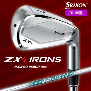 【2021年3月20日発売】ダンロップ スリクソン SRIXON ZX4 単品アイアン N.S.PRO 950GH neo スチールシャフト 日本正規品 zx42021|golfshop-champ