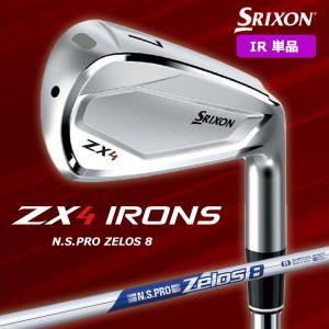 【2021年3月20日発売】ダンロップ スリクソン ZX4 単品アイアン N.S.PRO ZELOS 8 スチールシャフト 日本正規品 zx42021|golfshop-champ