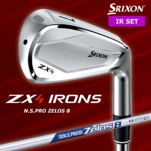 【2021年3月20日発売】ダンロップ スリクソン ZX4 アイアン 6本セット(#5-9,PW) N.S.PRO ZELOS 8 スチールシャフト 日本正規品 zx42021|golfshop-champ