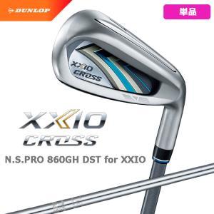 ダンロップ 2020 ゼクシオ クロス アイアン 単品(#5,#6,AW,DW,SW) N.S.PRO 860GH DST for XXIO スチールシャフト xxcrir|golfshop-champ