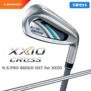 ダンロップ 2020 ゼクシオ クロス アイアン 5本セット(#7〜9,PW,AW) N.S.PRO 860GH DST for XXIO スチールシャフト xxcrir|golfshop-champ