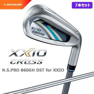 ダンロップ 2020 ゼクシオ クロス アイアン 7本セット(#7〜9,PW,AW,DW,SW) N.S.PRO 860GH DST for XXIO スチールシャフト xxcrir|golfshop-champ