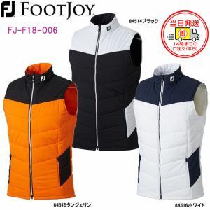 【即納】フットジョイ FootJoy ストレッチ中わたベスト FJ-F18-O06|golfshop-champ