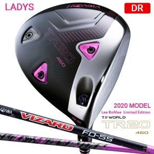 ホンマゴルフ ツアーワールド T//WORLD TR20-460 1W