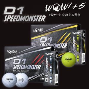 【即納】本間ゴルフ/ホンマゴルフ D1 SPEEDMONSTER スピードモンスター ゴルフボール 1ダース(12球)日本正規品|golfshop-champ