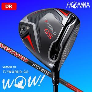 【2021年1月29日発売予定/受注生産】ホンマゴルフ ツアーワールド T//WORLD GS ドライバー VIZARD FD カスタムシャフト 日本正規品|golfshop-champ
