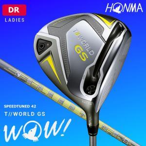 【2021年1月29日発売予定】ホンマゴルフ ツアーワールド T//WORLD GS ドライバー レディース SPEEDTUNED 42 シャフト 日本正規品|golfshop-champ