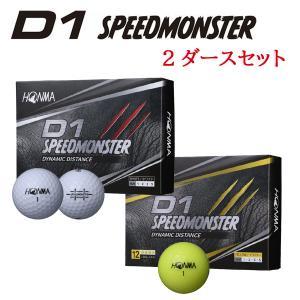【お買い得2ダースセット】ホンマゴルフ D1 SPEEDMONSTER スピードモンスター ゴルフボール 2ダース(24球) まとめ買い 日本正規品|golfshop-champ