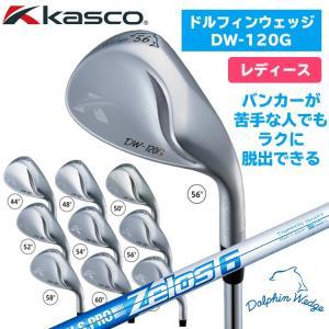 【2020年2月10日発売】受注生産 キャスコ ドルフィンウェッジ DW-120G レディース〈セミグースネック〉N.S.PRO Zelos6|golfshop-champ