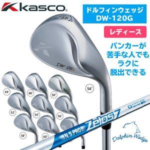 【2020年2月10日発売】受注生産 キャスコ ドルフィンウェッジ DW-120G レディース〈セミグースネック〉N.S.PRO Zelos7|golfshop-champ