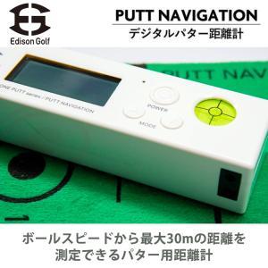 エジソンゴルフ パター用デジタル距離計 パットナビゲーション KSPG004|golfshop-champ