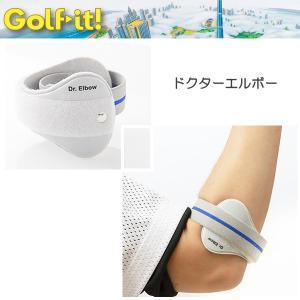 ライト LITE GOLF ゴルフ ドクター・エルボー サポーター 肘 ひじ痛 予防 G-563|golfshop-champ
