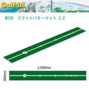ライト LITE ゴルフ GOLF フラットパターマット 3.0 パッティング練習用 M-158|golfshop-champ