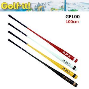 ライト LITE ゴルフ GOLF トレーニング 練習 器具 パワフルスィング GF100 M-280 golfshop-champ
