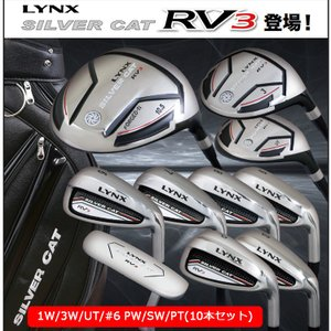 リンクス Lynx SILVER CAT RV3 シルバーキャット RV3 1W/3W/UT/#6〜PW/SW/PT(10本セット) キャディバッグ ヘッドカバー付き 右用|golfshop-champ