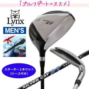 リンクス ゴルフ Lynx スターター2本セット メンズ 1W 7I|golfshop-champ